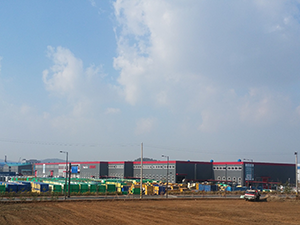 KINDUS 2nd Factory